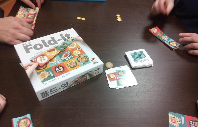 Spiel Fold-it